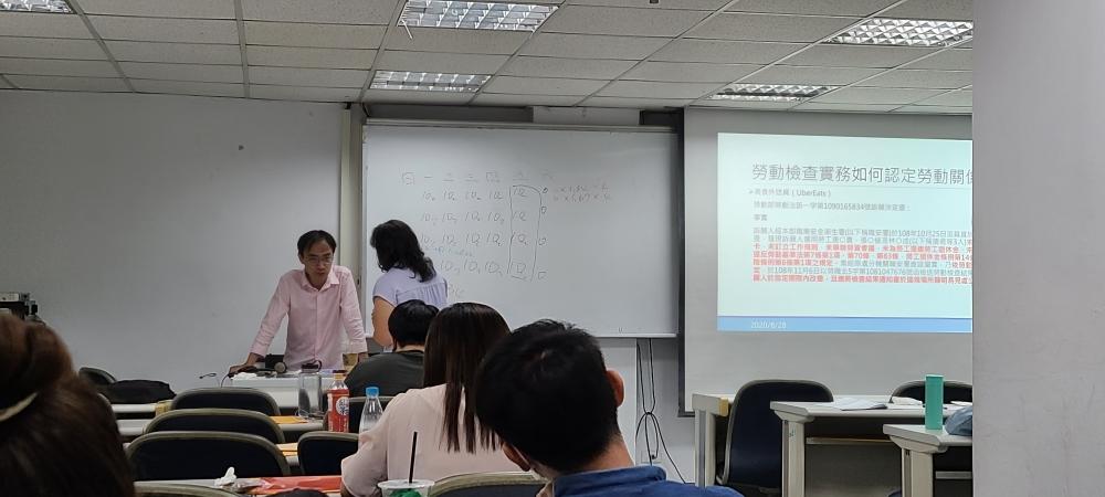 10911A(北區)「企業因應勞動檢查專業班」