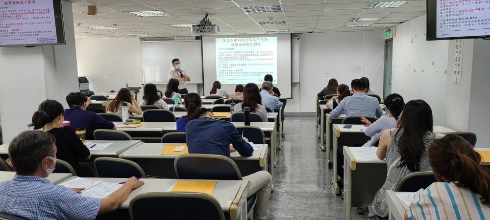 10910A(北區)「從法與時事看勞動事件法施行後之勞資互動與管理策略解析」系列講座-單元四