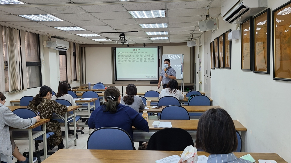 10913A(北區)「勞動基準法解析-加班常見爭議與應變方式」