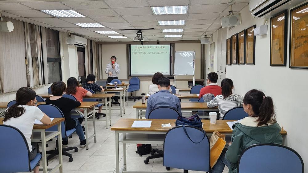 10914A(北區)1016勞動事件法施行後的企業勞務制度規劃與解析