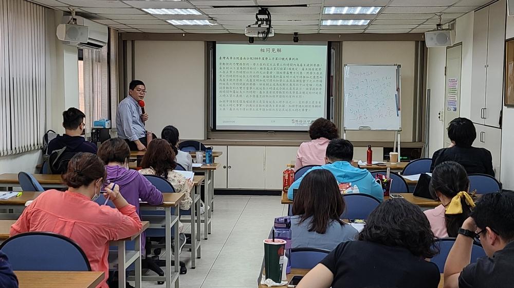 10918A(北區)1126雇主與企業管理者必知勞動力管理學及風險管控解析