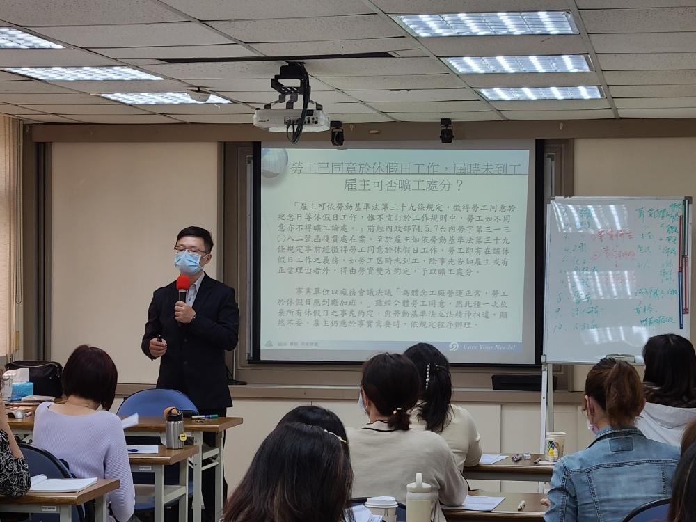 11007A因應基本工資調升薪酬規劃實務與成本分析 徐啟勝博士精彩授課