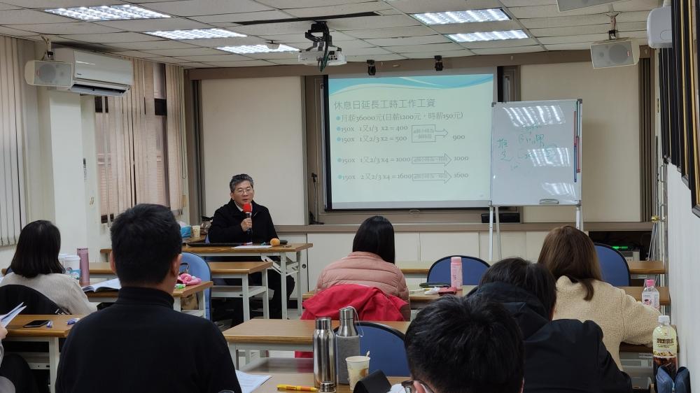 11008A中小企業因應勞動基準法全面解析」《主題一》企業勞動基準案例說明與實務解析